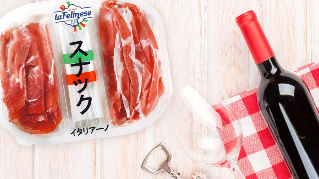 Felinese Vaschette Giappone